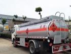 转让 加油车东风多利卡8吨油罐车低价处理