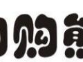 襄阳商标注册 商标转让 加实力京东天猫入驻