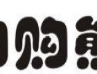 襄阳商标注册|商标转让|加实力京东天猫入驻