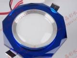 厂家批发八角蓝色外壳LED水晶天花灯配件