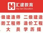 镇江提升学历方式远程教育和成人高考来汇建