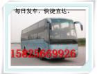 台州到安庆的汽车/时刻表/班次查询行业