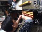 修理手风琴钢琴调律维修电子钢琴修理