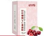 维生素C果蔬粉oem加工厂家山东恒康生物