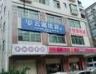 惠州惠城区水口吉他架子鼓钢琴培训班 水口音乐培训班