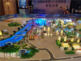 南宁尚佳模型_专业的南宁建筑模型公司-钦州模型公司