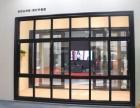 广东福临门世家全景折叠窗,专为阳台而设计的窗