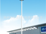 供应广场LED高杆灯 高杆灯厂家批发升降
