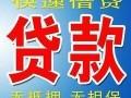 重庆需要什么条件可以贷款多少现金那