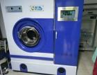 赤峰干洗机多少钱赤峰干洗店设备
