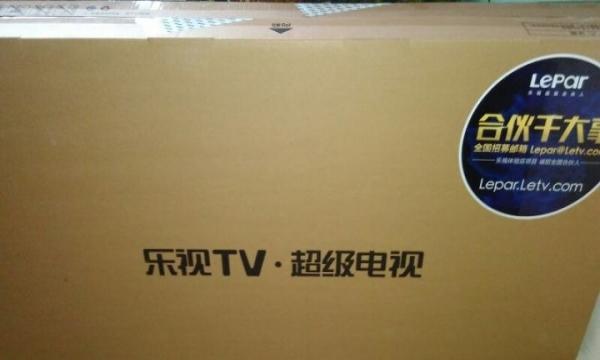 全新乐视超级电视X-40,带三年乐视影视会员