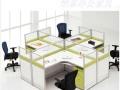 直销办公椅、职员电脑椅、老板椅、会议椅、折叠椅等