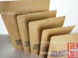 18 26 4加厚圆角开窗牛皮纸自立自封袋、干果袋、高级礼品袋