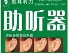 老年人心血管疾病对耳聋的影响