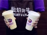 酸奶与牛火热招商加盟