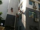 美吉亚外墙清洗/外墙粉刷/防水补漏等保洁服务项目赞