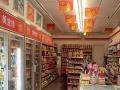 美宜佳便利店加盟 零售业 投资金额 20-50万元