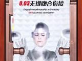 防盗门电动滑盖智能锁代理加盟多少钱 深圳指纹锁牌子哪个好