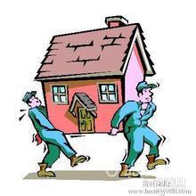 长春小型搬家学生小件搬家,价格合理服务到位