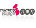 六甲村孕妇装 诚邀加盟