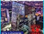 5月17日J10-2 南宁天津+北京纯玩双飞六日游2280元
