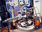 福田罗湖声乐/唱歌培训 每个人都会唱歌!