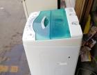 出售全自动洗衣机!用的住,质量好,有保修,