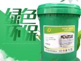 HD-TH-350导热油高温传热油导热性好