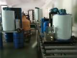 日產300公斤到1噸超市片冰機定制各種產量餐廳小型制冰機