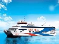 涠洲岛自助游 涠洲岛自由行 涠洲岛船票