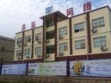 重庆网店全托管 代运营 入驻 实力下店