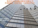 郑州外墙清洗首看 洪金