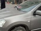 日产逍客2012款 逍客 1.6 手动 XE 风 两驱 自用的车