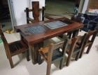 延边茶桌椅组合老船木中式茶台茶艺桌
