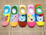 2015夏季儿童防滑地板袜男童女童早教袜套 纯棉浅口船袜宝宝袜子