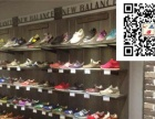 新百伦耐克阿迪达斯运动鞋加盟
