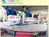 星际探险新型游乐 星际探险游乐设备厂家 刺激儿童广场设备