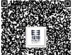 河南新乡商标注册代理/版权登记/专利申请
