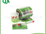 厂家加工pet热封膜pet标签膜塑料防尘膜pet热封膜热封膜