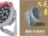 索拉照明直销LED光源 二十年技术支持 品牌保障
