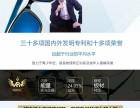手机眼镜榆林市有代理商吗徐州市微商团队,怎么样售后