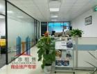 广州科学城地铁口旁甲级精装写字楼低价抛售