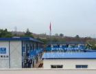 重庆活动房回收、彩钢活动板房回收、活动房钢架回收
