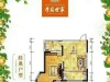 长春-房产1室1厅-25万元