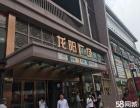 浦东龙阳路地铁站旺铺转让