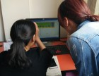 郫县电脑培训,从零开始,随到随学,学会为止!