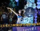 广州新市职业酒吧DJ培训 专业打碟培训 MC培训