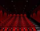 【5D电影院加盟要多少钱】浅谈电影产业未来发展