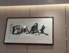 """宜昌茶楼装饰字画纯手写书法字""""天道酬勤""""定制批发裱框"""