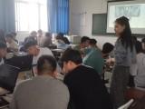 成都菁瑞优智H5前端培训5月10日开班